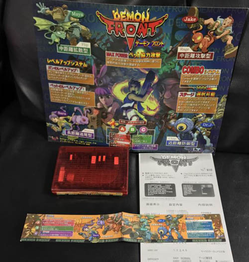 Demon Front (PGM IGS) Art Scans - UK-VAC : UK Video Arcade